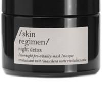 skin regimen 酵母涂抹式睡眠面膜 50ml(赠洁面15ml+肌底精华8ml*2)