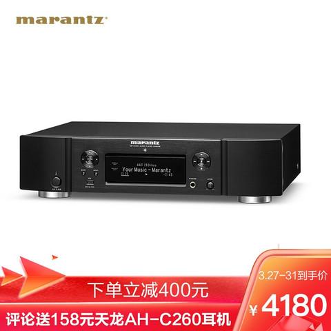 马兰士(MARANTZ)NA6006 音响 音箱 家庭影院 Hi-Fi网络音频播放机 双频段WiFi蓝牙USB/AirPlay2/Qplay 黑色