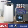 美国舒乐氏(SOLEUSAIR)空气净化器除雾霾除甲醛除过敏原除菌家用卧室婴儿净化机KJ760F-A02