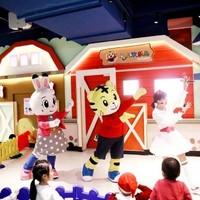 上海3店通用!巧虎欢乐岛6大主题岛畅玩+赠100元代金券