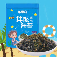 布小奇 拌饭海苔儿童下饭菜 100g*2袋