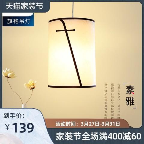 飞利浦照明客厅吊灯LED中国风餐厅灯书房旗袍新中式古典艺术灯具
