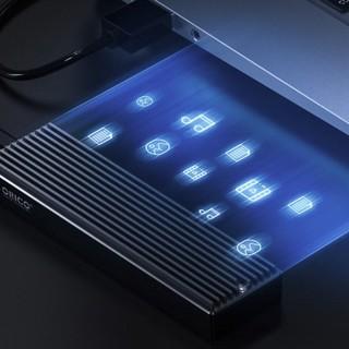 ORICO 奥睿科 2.5英寸 M.2 NVMe硬盘盒 Type-C M2PV-C3