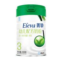 Eleva 菁挚 有机幼儿配方奶粉 3段 900克*2罐装