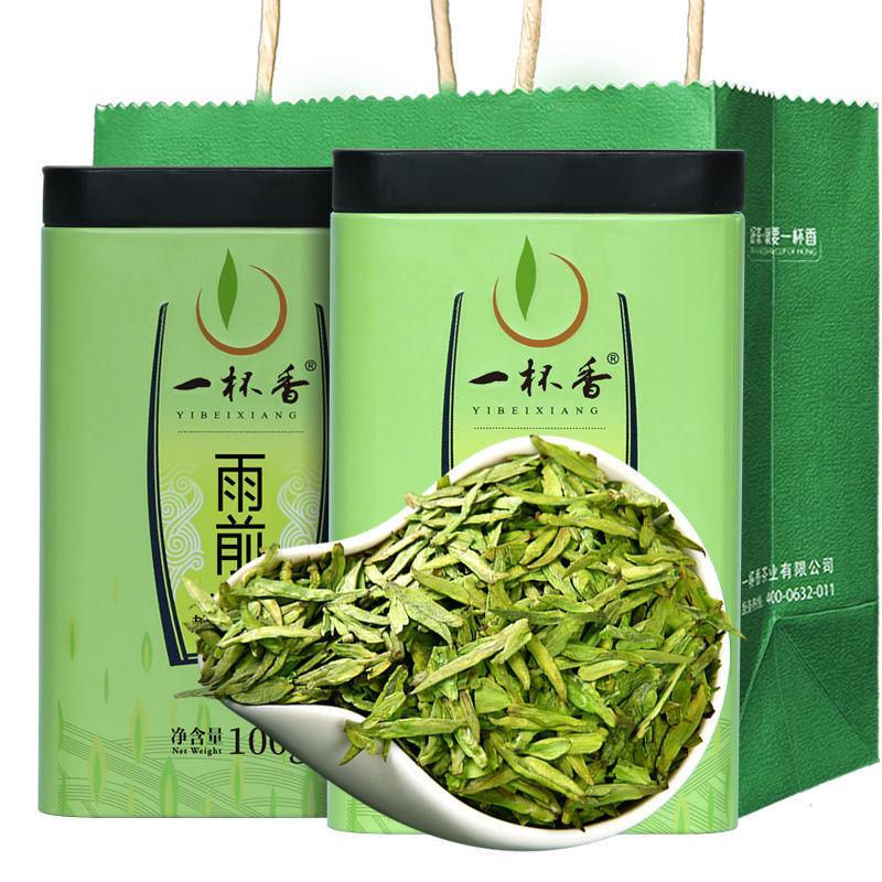 一杯香 龙井茶 2盒 共200克 2021年新茶