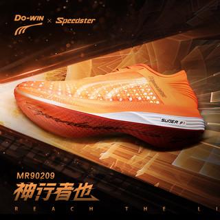 Do-win 多威 神行者系列 中性跑鞋 MR90209 37