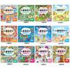专注力训练书全套12册儿童益智游戏0-6岁宝宝全脑开发新华书店