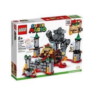 LEGO 乐高 Super Mario超级马力欧系列 71369 库巴的城堡