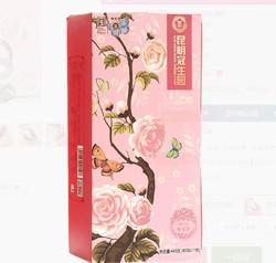 梅花牌  玫瑰鲜花饼 440g
