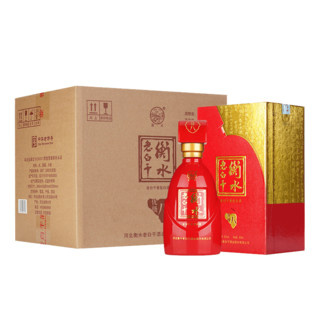 衡水老白干 古法八 52度 500ml*4瓶 整箱装 老白干香型