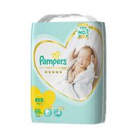 Pampers 帮宝适 一级帮系列 纸尿裤 NB66片 日版