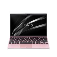 23日0点:VAIO SX12 2020款 12.5英寸笔记本电脑(i7-10710U、8GB、512GB)