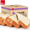 泓一 紫米面包黑米夹心吐司 三明治黑麦切片吐司营养早餐面包 400g