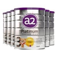 a2 艾尔 白金版 婴儿配方奶粉 3段 900g*6罐/箱