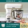 柏翠Q7静音直流厨师机家用小型迷你多功能全自动和面机揉面打蛋机 简米白
