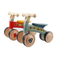 PLUS会员:luddy 乐的 儿童学步车