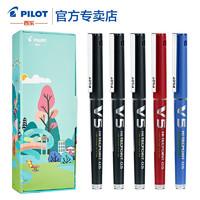 PILOT 百乐 BXC-V5 可换墨囊中性笔 0.5mm 5支(3黑1蓝1红)送贴纸