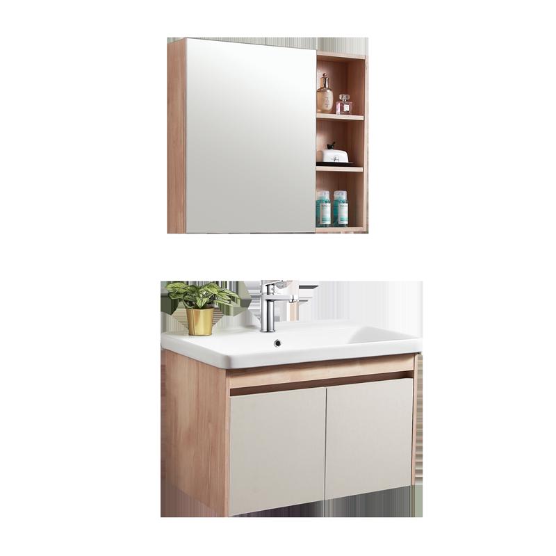 ARROW 箭牌卫浴 X系列 AEC8G3258-X8 北欧实木浴室柜组合 米色 80cm