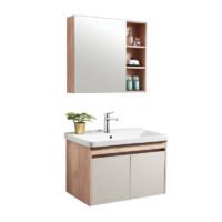 ARROW 箭牌卫浴 AEC8G3258-X8 北欧免漆浴室柜