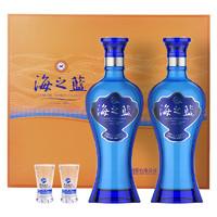SUPER会员:YANGHE 洋河 海之蓝 52度 浓香型白酒 480ml*2瓶