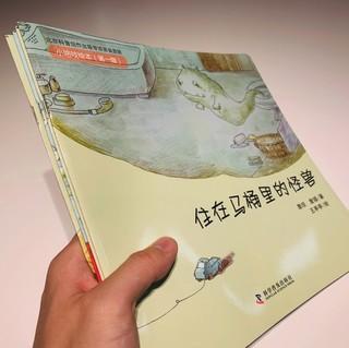 《小咯吱绘本》(套装共4册)
