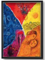 雅昌 夏加尔《喜悦》57×73cm装饰画 油画布