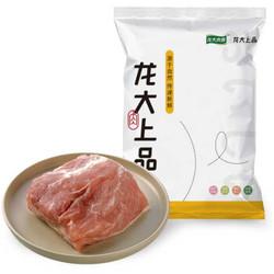 龙大肉食 猪里脊肉 500g