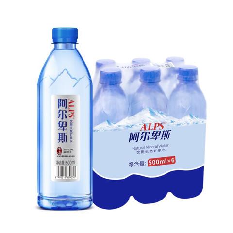 ALPS 阿尔卑斯 饮用矿泉水 500ml*6瓶/提