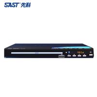 SAST 先科 SA-208 DVD播放机