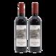 康科帝亚  VDLT 唐迪奥 干红葡萄酒 750ml*2瓶 48元包邮(需用券)