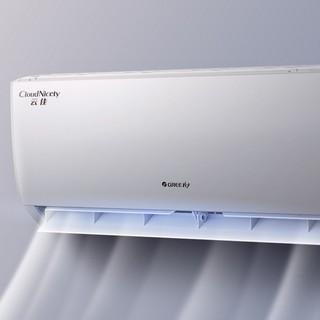 GREE 格力 云佳系列 KFR-26GW/NhGc1B 新一级能效 壁挂式空调 大1匹