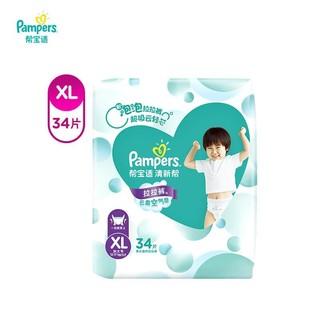 Pampers 帮宝适 清新帮 婴儿拉拉裤 XL34