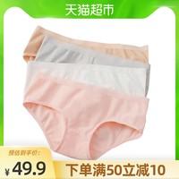 恒源祥女士纯棉无痕抗菌内裤4条盒装少女中低腰性感贴肤内裤