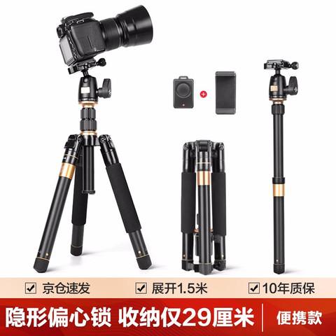 京东PLUS会员:轻装时代Q555P相机三脚架 单反微单佳能尼康摄影摄像稳定迷你支架  黑色(收纳仅29厘米)