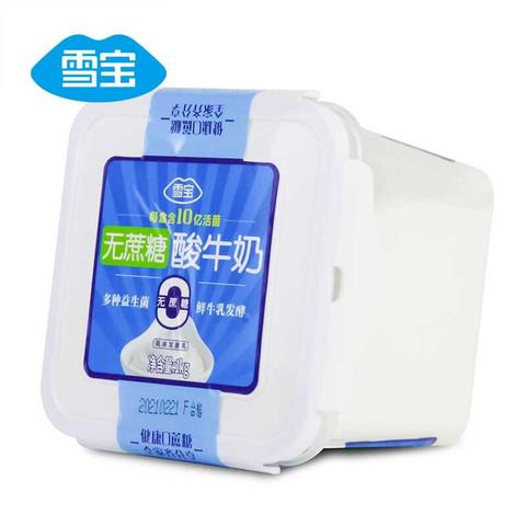雪宝 桶装低温老酸奶益生菌 无蔗糖酸奶1000g*2桶