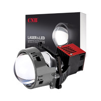 CNB  GT300 激光大灯LED透镜套装 反射式激光模组
