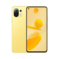 MI 小米 11 青春版 套装版 5G手机 8GB+256GB 夏日柠檬