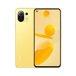 MI 小米 11 青春版 5G智能手机 8GB+256GB