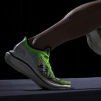 ANTA 安踏 跑步系列 Challenge 202 GT 男子跑鞋 112125589S