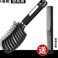 法伯图 男士造型排骨梳子