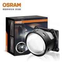 OSRAM 欧司朗  LED灯光升级改装套装 远近一体双光透镜 一对装