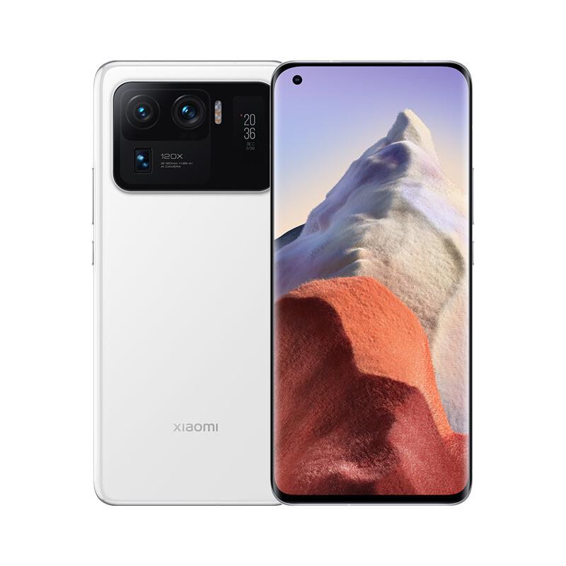 MI 小米 11 Ultra 至尊版 5G智能手机 12GB+256GB