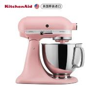 KitchenAid 凯膳怡 5KSM150PSCDR 厨师机 4.8L