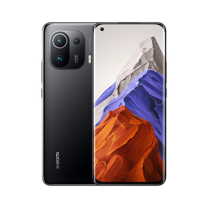 MI 小米 11 Pro  5G智能手机 8GB+256GB