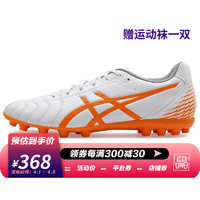 ASICS/亚瑟士足球鞋AG钉男款 DS LIGHT CLUB1103A027-101 39.5