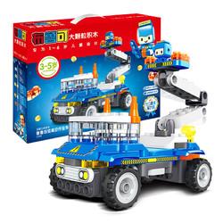 布鲁可 拼搭大颗粒积木 百变高空作业车 搭建版