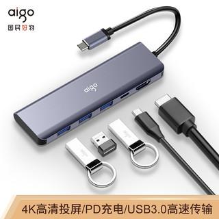 爱国者(aigo)Type-C扩展坞H5通用苹果MacBook电脑华为手机拓展坞USB-C转HDMI线转换器4K投屏分线器PD充电 灰