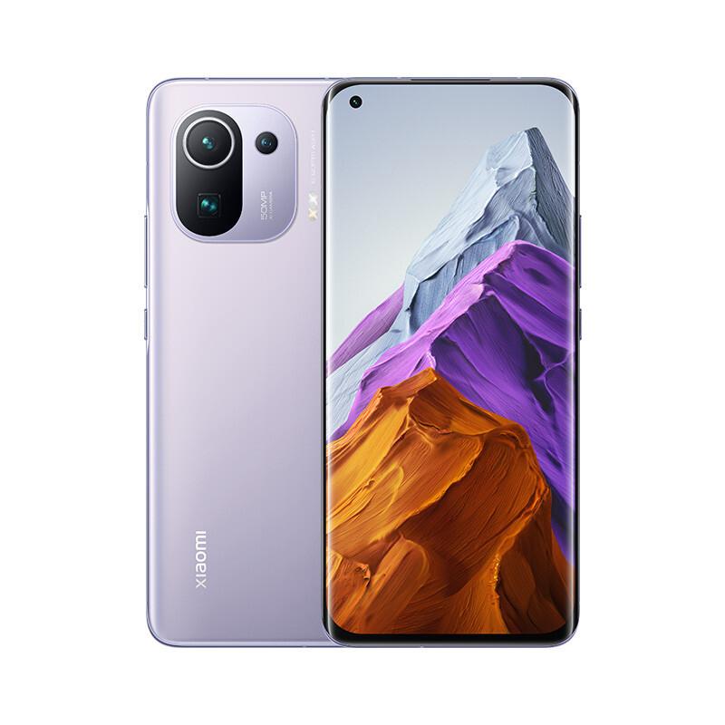 MI 小米 11 Pro 套装版 5G手机 8GB+256GB 紫色