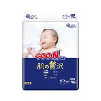 GOO.N 大王 奢華肌滋潤保濕系列 紙尿褲