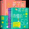 北京理工大学出版社 《孩子读得懂的科学三书》(套装共3册)
